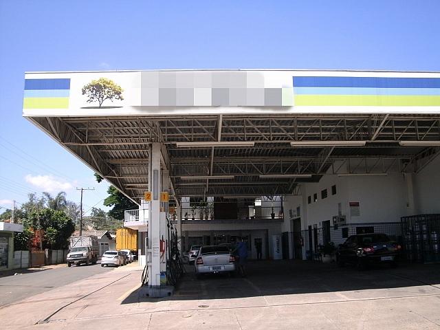 Imagem do negócio - Posto Bandeira Branca na Região de Rio Claro