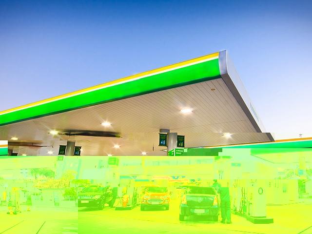 Imagem do negócio - POSTO BR SANTA BÁRBARA d